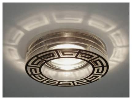 Встраиваемый светильник Arte Lamp Meander A5204PL-1CC