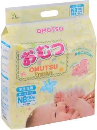 Подгузники Omutsu NB (до 5 кг), 90 шт.