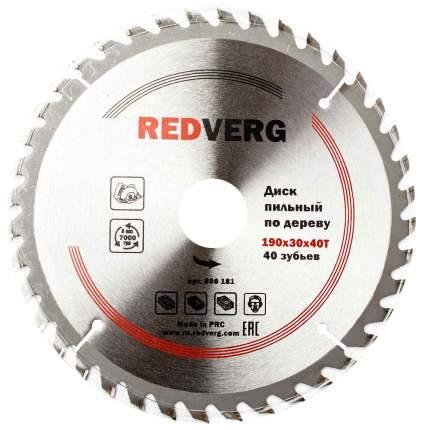 Диск пильный RedVerg 6621223 800181