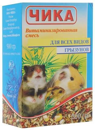 Корм для грызунов Чика витаминизированная зерносмесь 0.5 кг 1 шт