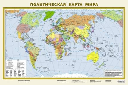 Политическая карта мира, Федеративное устройство России А1