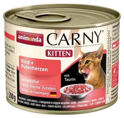 Консервы для котят Animonda Carny Kitten, индейка, говядина, 200г