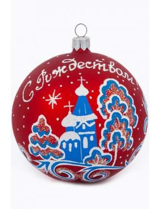 Шар на ель Елочка Рождественский 95 мм
