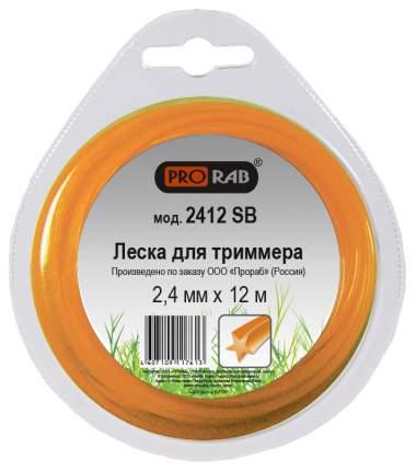 Леска для триммера Prorab 2412SB 00003090
