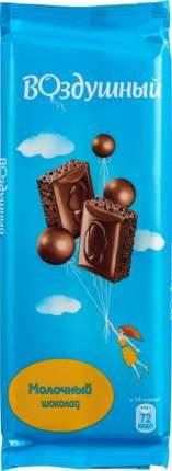 Шоколад молочный Воздушный пористый 85 г