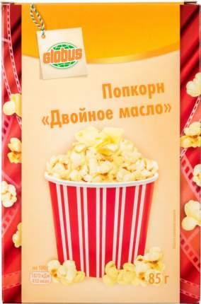 Попкорн Глобус двойное масло 85 г