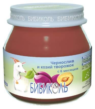 Пюре органическое фруктово-молочное Бибиколь Чернослив и козий творожок 80 г