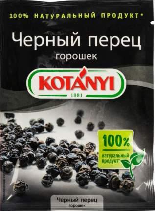 Перец  черный  Kotanyi горошек 20 г