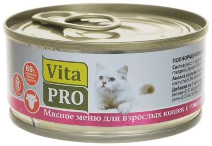Консервы для кошек VitaPRO Мясное меню, с говядиной, 6шт по 100г