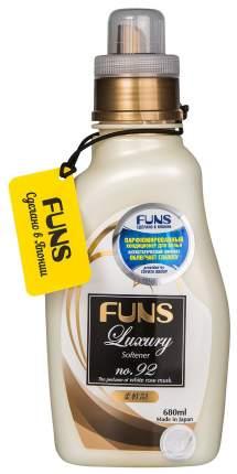 Кондиционер парфюмированный Funs для белья с ароматом белой мускусной розы 680 мл