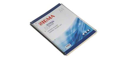 Тетрадь Sigma на спирали общая в клетку бумага желтая А4 80л*2шт
