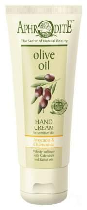 Крем для рук Aphrodite Hand Cream с авокадо и ромашкой 75 мл