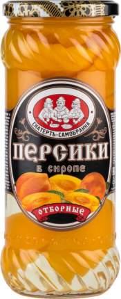 Персики отборные Скатерть-Самобранка в сиропе 580 мл