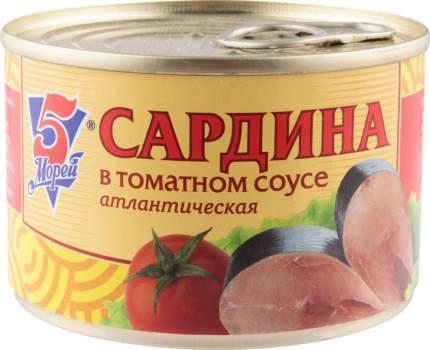 Сардина атлантическая 5 Морей в томатном соусе 250 г