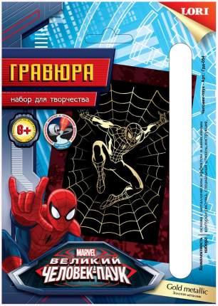 Гравюра ЛОРИ Disney Marvel Человек-паук малая С эффектом золото