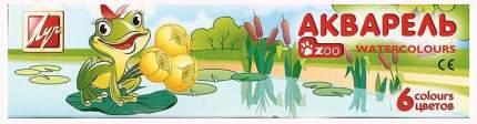 Акварель Луч Зоо 6 цветов