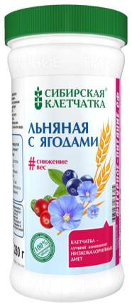 Клетчатка Сибирская льняная с ягодами 280 г