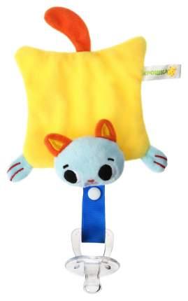 Пустышка/комфортер «Котик», силиконовая, с мягкой игрушкой Крошка Я