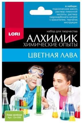 Набор Химические опыты.Лава зеленая