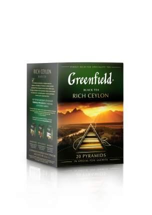 Чай черный Greenfield в пирамидках rich ceylon 20 пакетиков