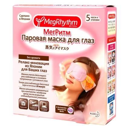 Маска для глаз MegRhythm Без запаха 5 шт