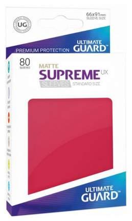 Протекторы Ultimate Guard матовые красные Supreme UX Sleeves Standard Size Matte Red