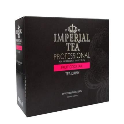 Напиток чайный Imperial Tea Professional фруктовый коктейль пакетированный