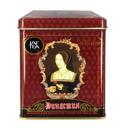 Чай Jaf Tea Dynasty черный листовой 200 г