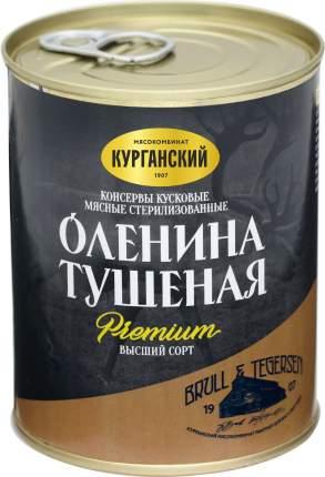 Оленина тушеная Курганский мясокомбинат 338 г