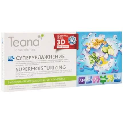Сыворотка для лица Teana A6 Суперувлажнение, 2 мл