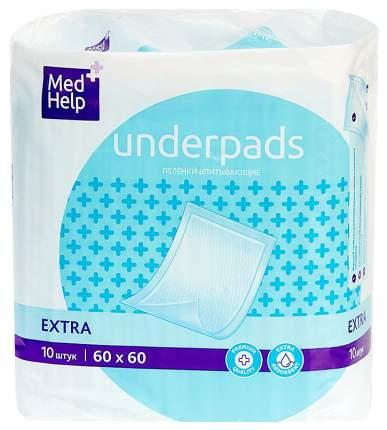 Пеленки для взрослых MedHelp Экстра впитывающие одноразовые 60 х 60 см 10 шт.