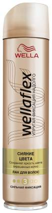 Лак для волос Wella Wellaflex Сияние цвета 250 мл