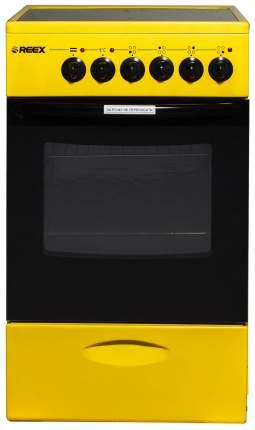 Электрическая плита Reex CSE-54 GYe Yellow
