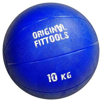 Медицинбол Original Fit.Tools 10 кг FT-BMB-10