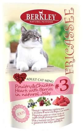 Влажный корм для кошек Berkley Fricassee №3 птица с куриными сердцами 12шт х100г