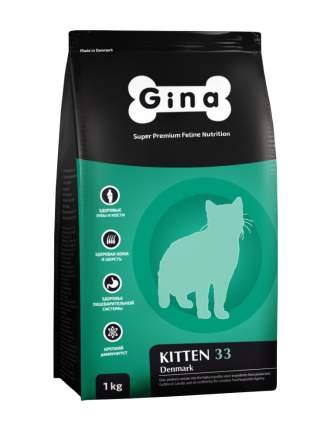 Сухой корм для котят GINA Kitten DENMARK, курица, 1кг