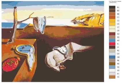Картина по номерам, 40 x 50, ARTH-Dali
