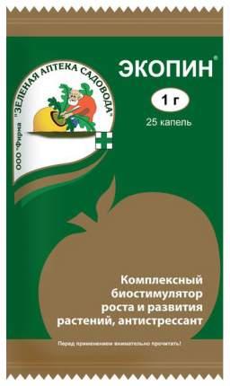 Экопин Зеленая аптека садовода (биостимулятор роста и развития), 1 г
