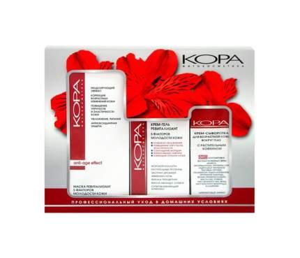 Набор косметики для лица Кopa 5 факторов молодости