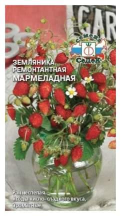 Семена Земляника Мармеладная, 0,04 г СеДеК