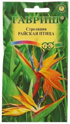 Семена Стрелиция Райская птица, 3 шт, Гавриш