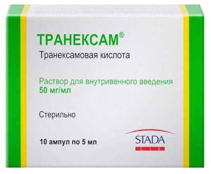 Транексам раствор 50 мг/мл 5 мл 10 шт.