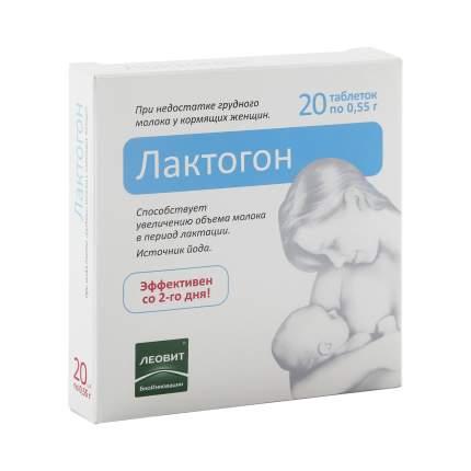 Лактогон таблетки 0,55 г 20 шт.