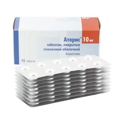 Аторис таблетки 10 мг 90 шт.