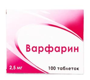 Варфарин таблетки 2.5 мг 100 шт.