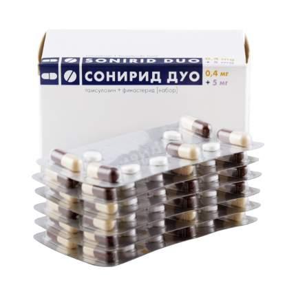 Сонирид Дуо набор таблеток и капсул 60 шт.