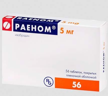 Раеном таблетки, покрытые пленочной оболочкой 5 мг 56 шт.