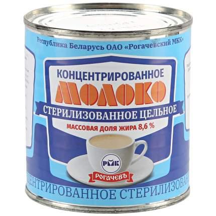 Молоко Рогачевъ концентрированное цельное 8.6% 320 г