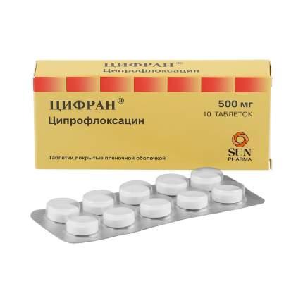 Цифран таблетки 500 мг 10 шт.