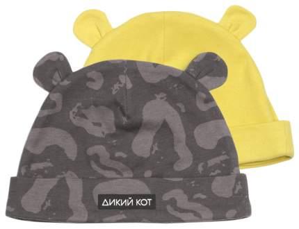 Комплект шапок детских 2 шт. Happy Baby р.74